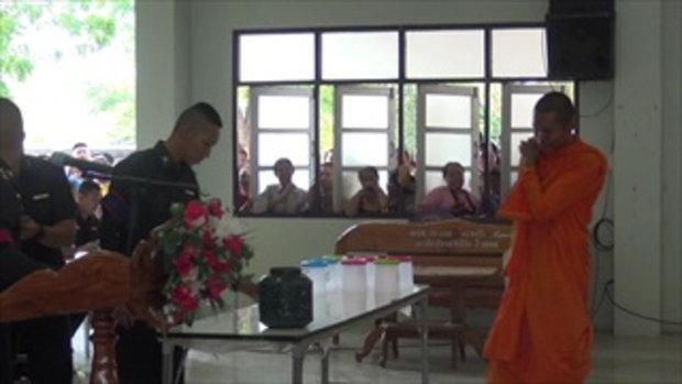 บรรยากาศการเกณฑ์ทหารที่เพชรบูรณ์ หลวงพี่เจิมไหเองกับมือแต่ก็ยังไม่รอดจับได้ใบแดง