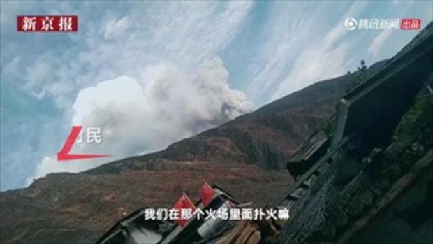 จีนเศร้า ลมเปลี่ยนทิศกะทันหัน หอบไฟป่าคลอกดับเพลิงเสียชีวิต 30 คน