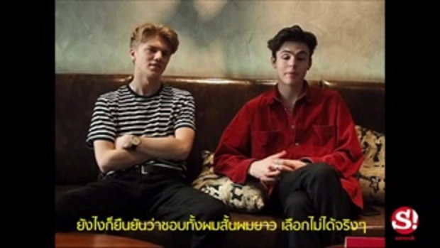 New Hope Club x Sanook เล่นเกม This or That?