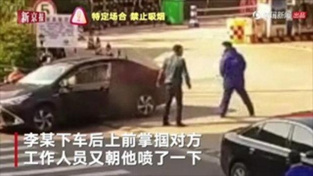 ไม่สนคำเตือน ชายสูบบุหรี่ในปั๊ม โดนพนักงานใช้ถังดับเพลิงฉีดอัดหน้าขาวโพลน