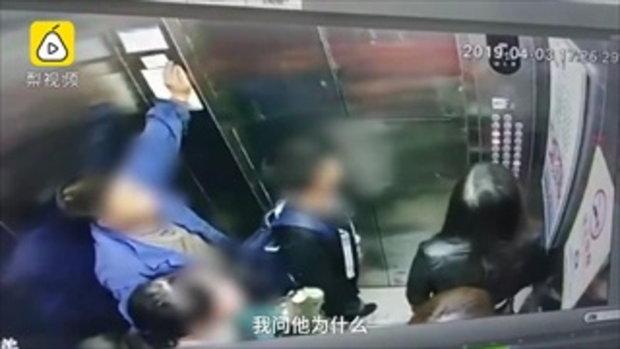 เด็กชายจีนใช้มือเปล่าง้างเปิดประตูลิฟต์ ทำกล่องเหล็กร่วง เกือบพาเจ็บหมู่