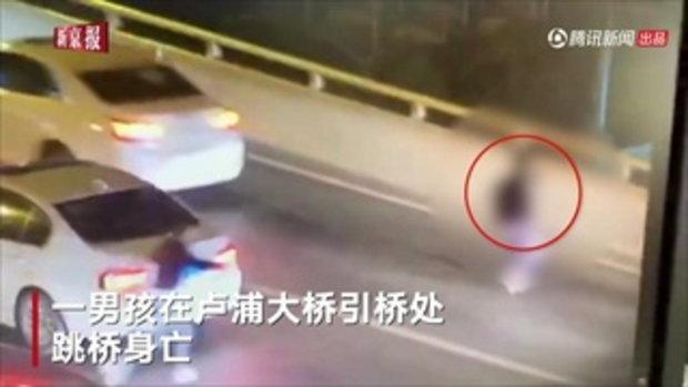 เด็กหนุ่มโกรธจัด แม่ด่าเรื่องเพื่อน วิ่งลงจากรถ-โดดสะพาน ดับสยอง