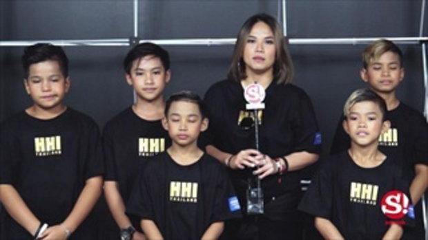ครูมิกซ์ และทีม Awesome Jr. ชวนดูการประกวด Thailand Hip Hop Dance Championship 2019