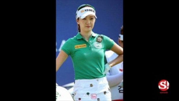 นึกว่าเกิร์ลกรุ๊ป! โอ จี-ฮยอน โปรสาวสุดสวยดีกรีดาวรุ่งยอดเยี่ยมของ KLPGA