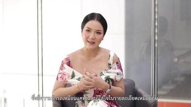 หญิงแกร่ง 'คุณแคท - ธีรรัตน์ จงประเสริฐ' บุกอาเซียน กับก้าวใหม่ของ CTS ในกรุงพนมเปญ