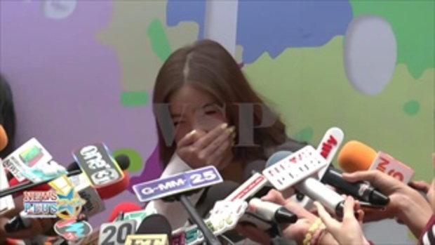 จียอน เขินจัด ฮั่น ขอเป็นแฟน รับแอบร้องไห้ที่บ้าน ไม่หวงร่วมงานสาว