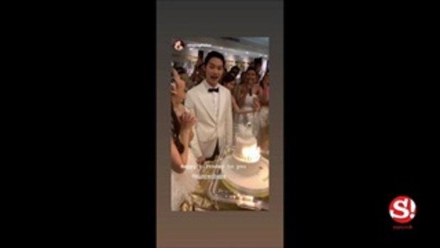 """""""มิน พีชญา"""" เขินหนัก ถูกแซวจัดปาร์ตี้วันเกิดเหมือนงานแต่ง"""