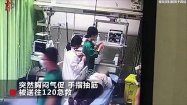 อินจนช็อก สาวจีนดู Avengers: Endgame ร้องไห้ไม่หยุด ถูกหามส่งโรงพยาบาล
