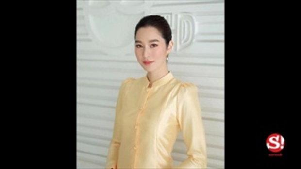 พระเอก-นางเอกช่อง 7 สวมชุดไทยสีเหลืองทองอร่ามตระการตามาก