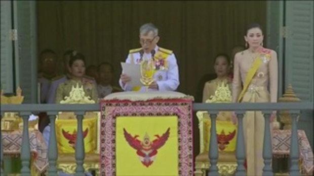 ในหลวง มีกระแสพระราชดำรัส แก่ประชาชนชาวไทย
