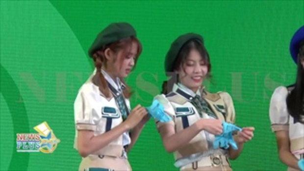 ไข่มุก-โมบายล์-มินมิน-ออม-จ๋า BNK48 โชว์สาธิตการทำอาหาร