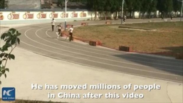 ชนะใจคนทั้งประเทศ หนุ่มจีนขาเดียวกับการสอบวิ่ง 1,000 เมตร