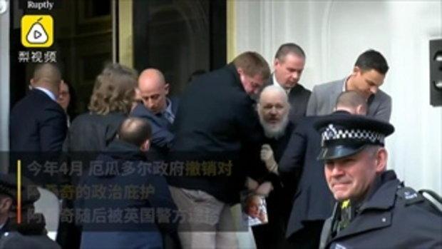 """อังกฤษจำคุก """"จูเลียน อัสซานจ์"""" แห่งวิกิลีกส์ 50 สัปดาห์ ฐานขัดคำสั่งศาล"""