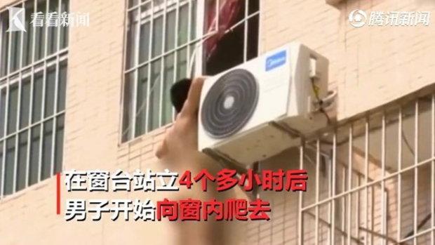 หนุ่มจีนเปลือยกายปีนเกาะขอบหน้าต่าง 4 ชั่วโมง ก่อนโดดท่าปลาดิ่งลงเบาะลม