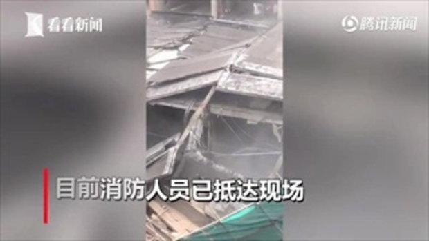 ช็อก ตึกกำลังซ่อมปรับปรุงใจกลางเซี่ยงไฮ้พังถล่ม ดับแล้ว 10 ศพ เจ็บอีกอื้อ