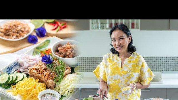 คิวยาวต่อเนื่องกว่า 2 ปี กับ 'เมนูข้าวคลุกกะปิ' สุดเลิศของ 'ปิ๋ม-ปาณิสรา เที่ยงธรรม'