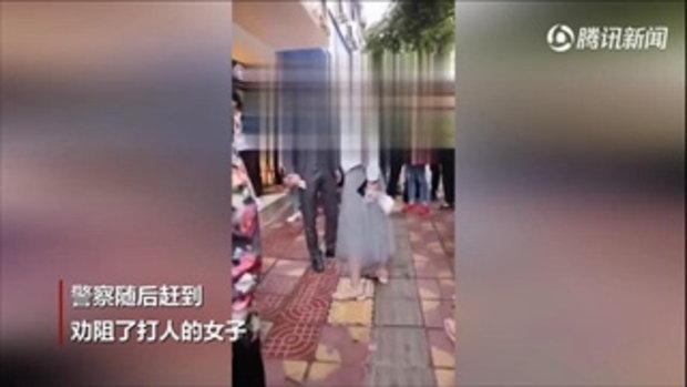 ชายจีนโดนแฟนสาวกระหน่ำตบกลางถนน เหตุไม่ซื้อของขวัญวันบอกรัก