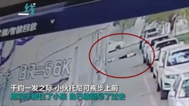 วินาทีชีวิต เด็กชายจีน 2 ขวบ ตกตึกชั้น 5 หนุ่มวิ่งมือเปล่าโดนร่วงใส่อก สลบทั้งคู่