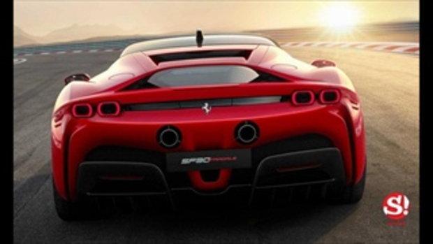 Ferrari SF90 Stradale 2020 ใหม่ ซูเปอร์คาร์ปลั๊กอินไฮบริด 1,000 แรงม้าเปิดตัวแล้ว