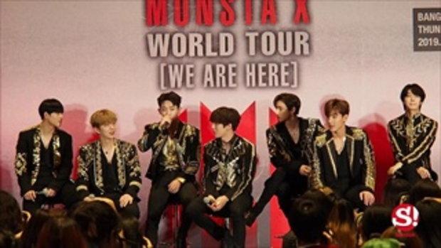 งานแถลงข่าวคอนเสิร์ต 2019 MONSTA X WORLD TOUR 'WE ARE HERE' IN BANGKOK