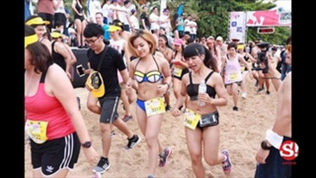 สิ้นสุดการรอคอย! การแข่งขันวิ่งเซ็กซี่ที่สุดบนชายหาดพัทยา ระเบิดความฮอตเสาร์นี้