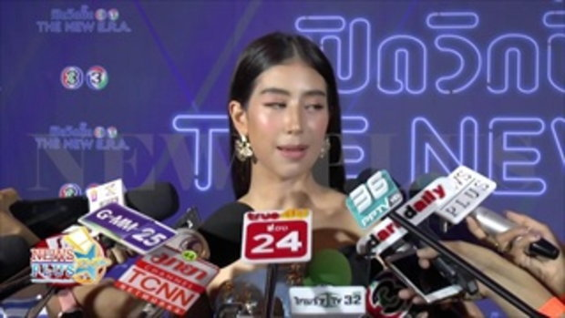 มิ้นต์ ชาลิดา ปลื้มแฟนคลับกัมพูชาต้อนรับห้างแตก ชมน่ารักเซอร์ไพรส์วันเกิดล่วงหน้า 2 เดือน