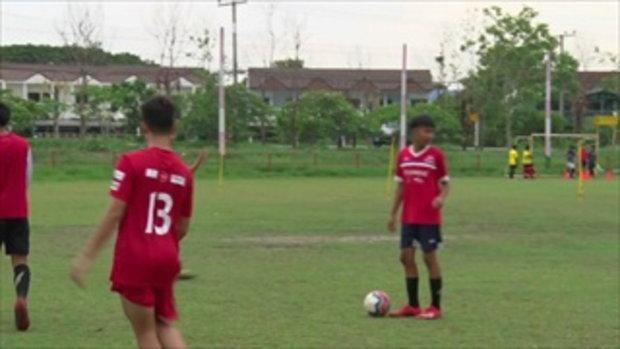 1 ปีผ่านไป เด็กทีมหมูป่าเก่งจริง ติดทีมเยาวชนฯ จ่อลุยไทยแลนด์ยูธลีก
