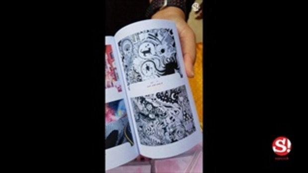 ตะลึงภาพวาดของ น้ำตาล เดอะสตาร์ งดงามมาก ครอบครัวร้อยเรียงเป็นสมุดที่ระลึก