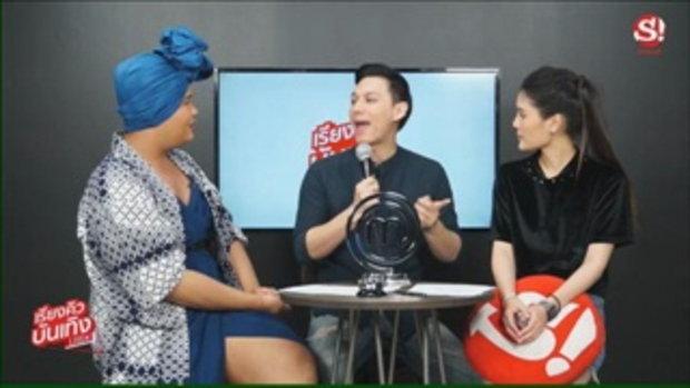 เรียงคิวบันเทิง พูดคุยกับแชมป์คนล่าสุดจากรายการMasterChef Thailand