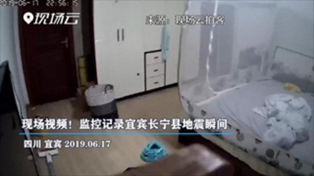 แผ่นดินไหว 6.0 เขย่าเสฉวน ดับแล้ว 12 ศพ บาดเจ็บเกินร้อย