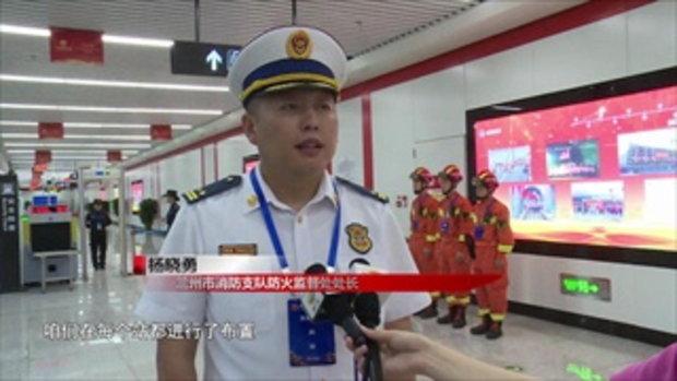 จีนเปิดทดลองใช้ รถไฟใต้ดินสายแรกลอดใต้แม่น้ำฮวงโห