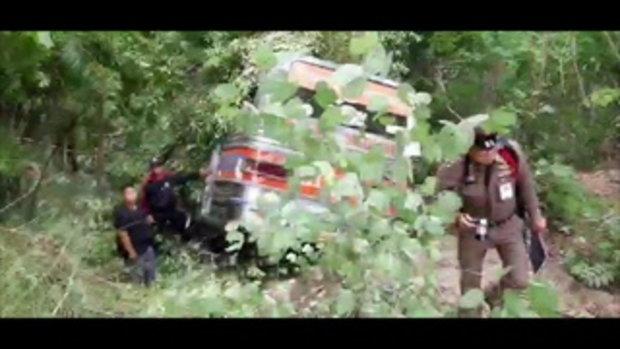 รถบัสทัศนศึกษา พุ่งแหกโค้งตกเหว ครูนักเรียนเจ็บระนาว 32 คน