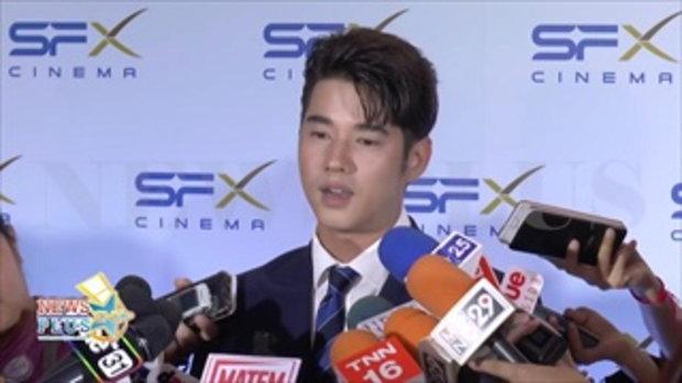 มาริโอ้ ฟุ้งปีนี้รับงานหนังไทย 2 เรื่อง จ่อบินฮ่องกงโปรโมท ยิ้มแอบเซอร์ไพร์สวันเกิดแม่