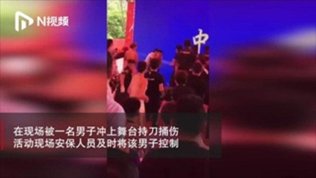 เยิ่น ต๊ะหัว นักแสดงรุ่นใหญ่ชาวฮ่องกง ถูกมือมีดบุกแทงกลางงานอีเว้นท์