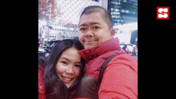 โก๊ะตี๋ ควงแฟนสวีทญี่ปุ่น สัญญา น้องกวาง จะซื่อสัตย์ในทุกๆ วัน