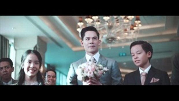 ศรีริต้า เจนเซ่น-กรณ์ ณรงค์เดช เข้าพิธีหมั้นและแต่งงาน