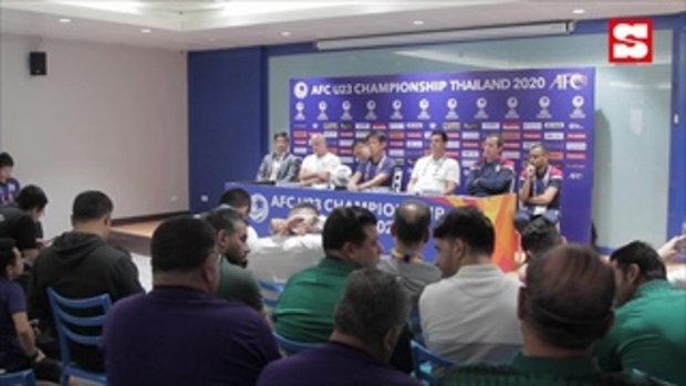 บรรยากาศแถลงข่าวก่อนเกมฟุตบอล U-23 ชิงแชมป์เอเชีย