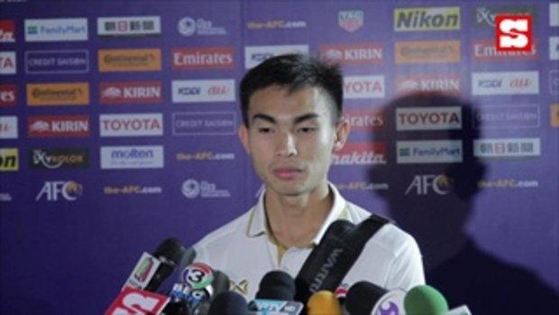 เจริญศักดิ์ รับกดดันก่อนยิงจุดโทษ ส่งไทยเข้ารอบ8ทีม ชิงแชมป์เอเชีย