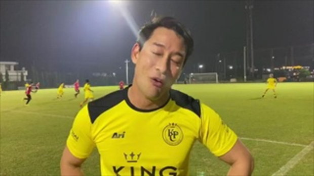ป้อง ณวัฒน์ ส่งกำลังใจเชียร์ฟุตบอลไทย U23 ไทย พบ ซาอุดีอาระเบีย