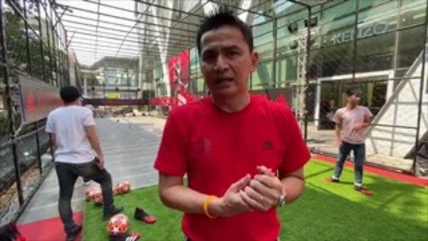 ซิโก้ มั่นใจผลงานทีมชาติไทย ในบอลโลกอีกสามนัด ต้องทำได้ตามเป้า
