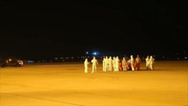 เครื่องบินรับ 138 คนไทยจากอู่ฮั่น เดินทางถึงสนามบินอู่ตะเภาแล้ว