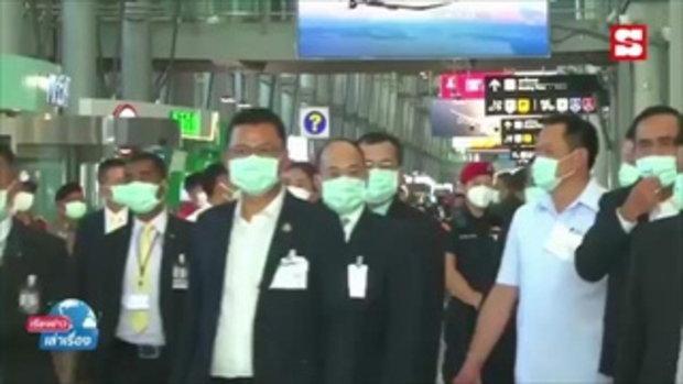 เรียงข่าวเล่าเรื่อง เครื่องบินรับ 138 คนไทยจากอู่ฮั่น เดินทางถึงสนามบินอู่ตะเภาแล้ว