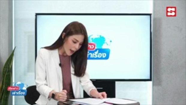 เรียงข่าวเล่าเรื่อง พบกับ CGM48 วงน้องสาวของ BNK48 ที่จะมาทำความรู้จักกับชาว Sanook