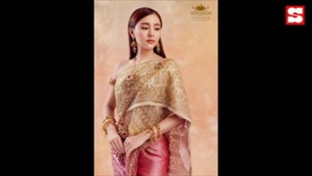 นานๆ จะเห็นลุคนี้! ออม สุชาร์ ในชุดไทย งดงาม ดั่งแม่หญิง