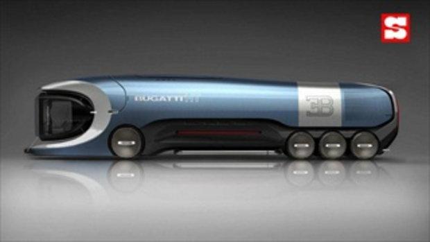 Bugatti Hyper Truck Concept ว่าที่รถบรรทุกที่เร็วที่สุดในโลก!