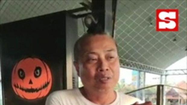 """""""ป๋อง กพล"""" แบ่งปันมื้อเล็กๆ เสิร์ฟด้วยหัวใจ ให้คนไทยอิ่มท้องในวิกฤตโควิด-19"""
