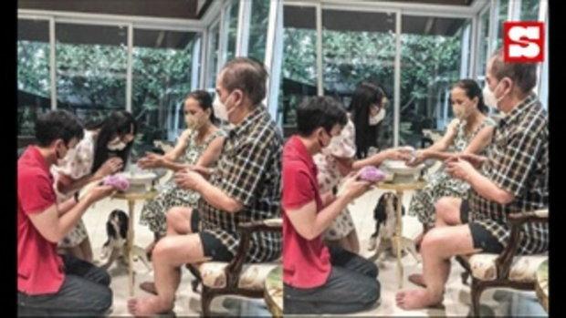ภูผา พา มิ้นต์ ชาลิดา ไปไหว้สวัสดีปีใหม่ไทยพ่อไพวงษ์และแม่ ในวันสงกรานต์