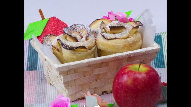 พายแอปเปิ้ลกุหลาบ Rose Apple Tart