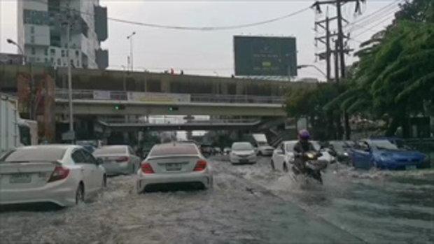 ฝนถล่มกรุง ทำน้ำท่วมขัง รัชดา-ลาดพร้าว (1)