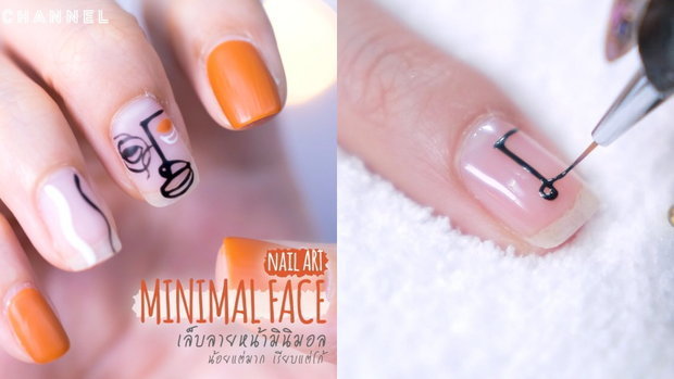 Human Face มินิมอลลายเส้น ง่ายสำหรับมือใหม่หัดเพนต์เล็บด้วย